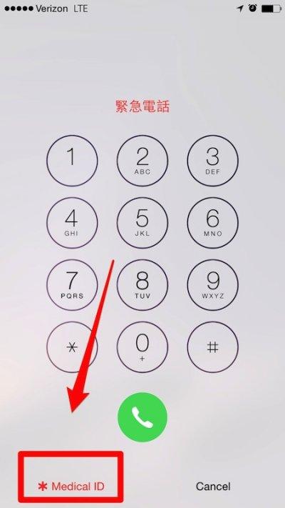 """19 ميزة خفية لا تعرف أن """"آي فون"""""""