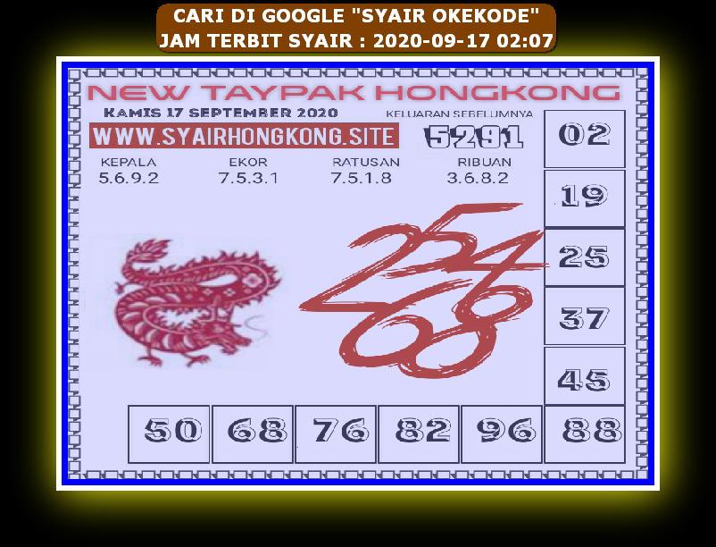 Kode syair Hongkong Kamis 17 September 2020 163