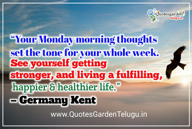 inspirational-monday-motivation-quotes