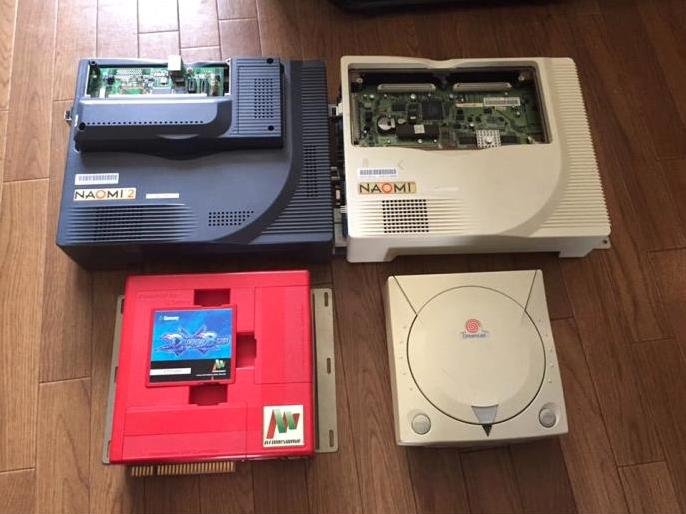 The Dreamcast Junkyard: Guest Article: Expanding The Dreamcast