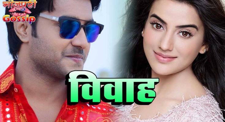 Aksahra Singh, Pradeep Pandey Chintu film Vivah Wiki, Poster, Release date, Songs list