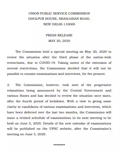 UPSC Prelims 2020 Exam Date 5 june