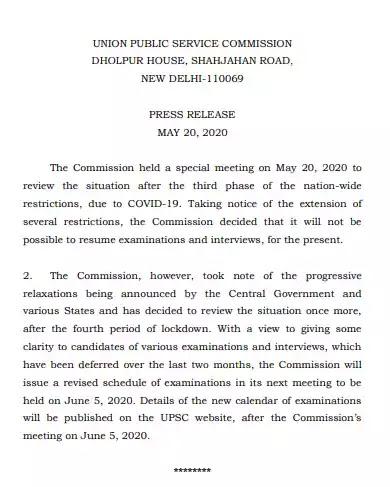 UPSC Prelims 2020 Exam Date 5 june