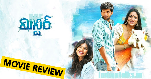 Mister Telugu Movie Review and Mister Movie Rating Public Talk