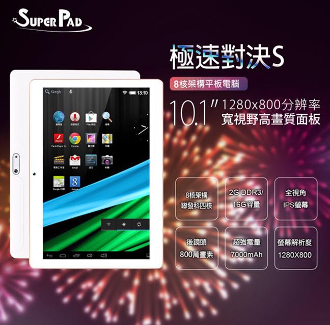 2019最新平板電腦推薦:iPad,ASUS,Samsung,Huawei,SuperPad - LINE購物