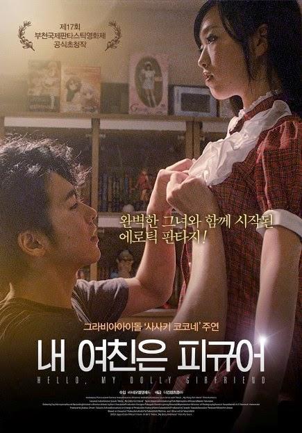 """Figyua na Anata - Hello, My Dolly Girlfriend - (2013)"" movie review by Glen Tripollo"