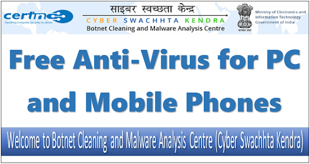 Central Government Introduced Free Anti-Virus for PC and Mobile