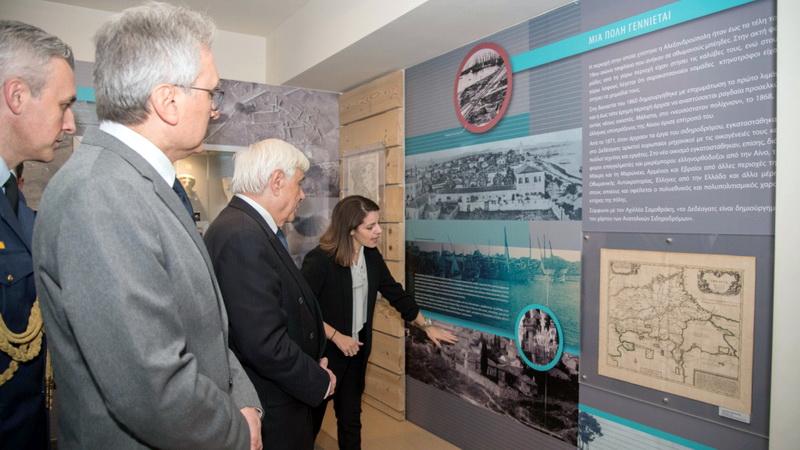 Επίσκεψη του Προέδρου της Δημοκρατίας στο Ιστορικό Μουσείο Αλεξανδρούπολης