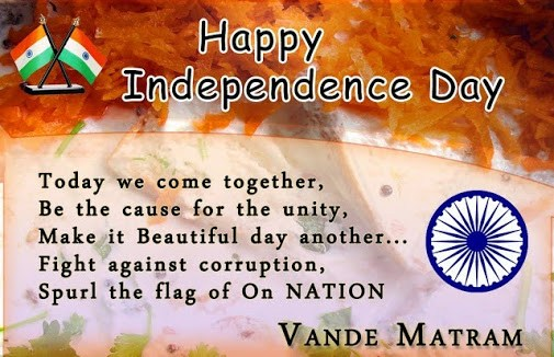 Happy Independence Day 2016 Wishes messages images