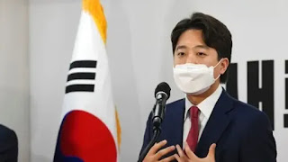 South Korean conservatives launch Lee Joon-seok to retake presidency
