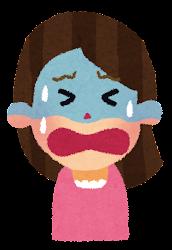 辛い表情の女性のイラスト(5段階)