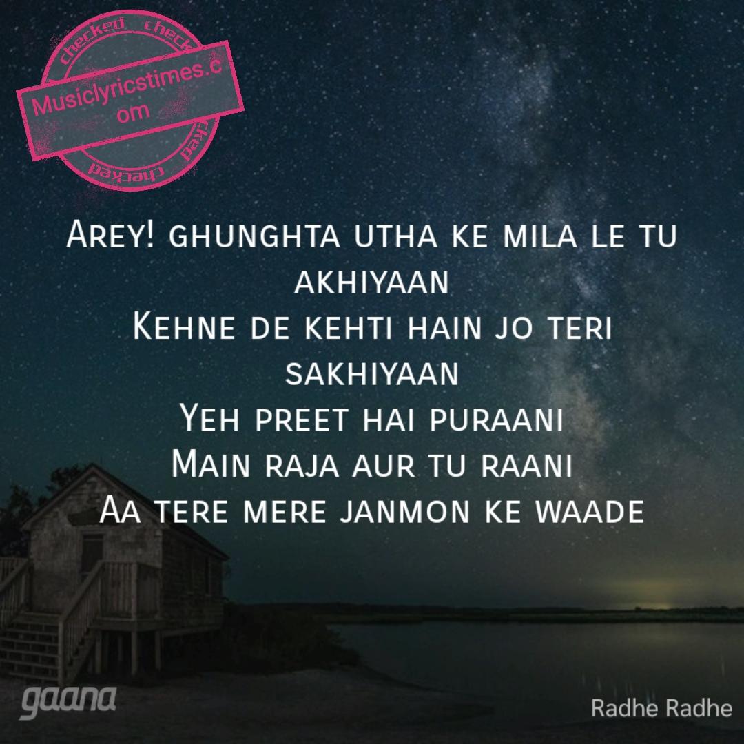 Radhe Radhe Song from Dream Girl Lyrics.