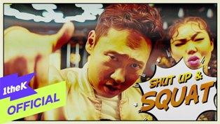 SHUT UP & SQUAT Lyrics - Lee Seung Yoon(이승윤)