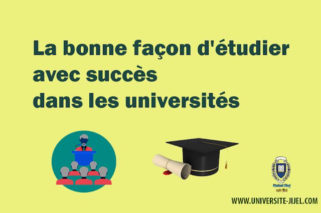 La bonne façon d'étudier avec succès dans les universités