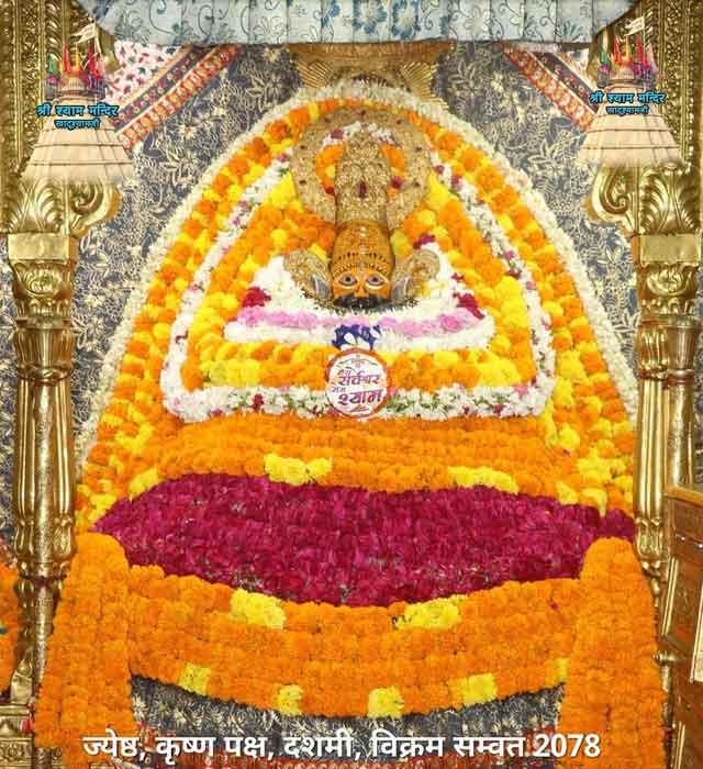 khatu shyamji ke aaj 4 june 2021 ke darshan