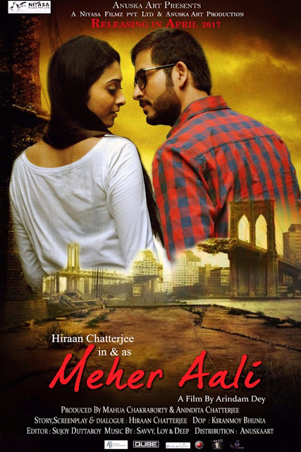Meher Aali (2017) Bengali Movie FT Hiron DVDScr