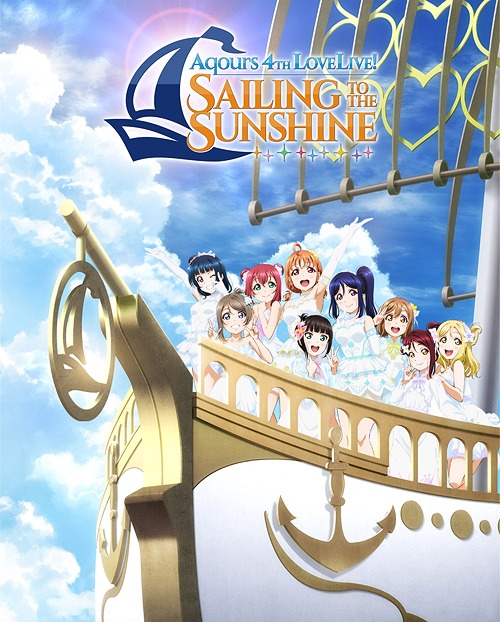L2CPY: [DOWNLOAD] LoveLive! Sunshine!! Aqours 4th LoveLive