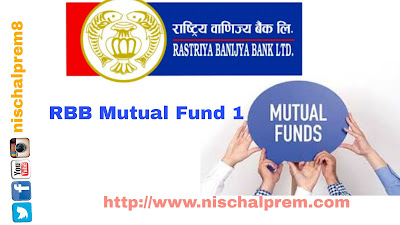 RBB+Mutual+fund+1+nischal+prem+IPO+nepal+share+market
