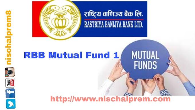 RBB Merchant banking issues RBB Mutual Fund 1