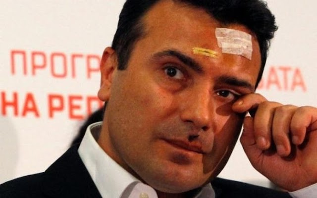Zaev: Name wird zuerst im Parlament geändert, dann Referendum