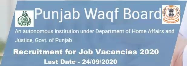 Recruitment in Punjab Waqf Board 2020