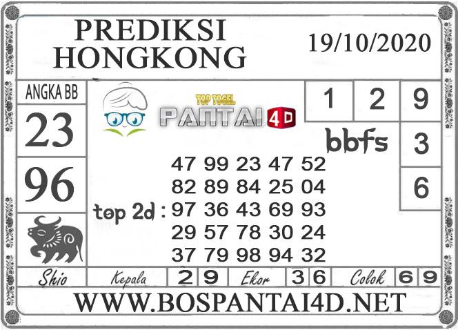 PREDIKSI TOGEL HONGKONG PANTAI4D 19 OKTOBER 2020