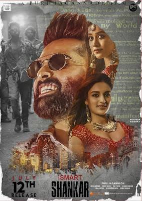 ISmart Shankar (2019) Dual Audio [Hindi DD2.0 – Telugu 2.0] 720p UNCUT WEBRip ESubs Download