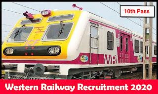 Western Railway Recruitment 2020: Apply Online 3,567 Job Vacancies ( 10th Pass, ITI )