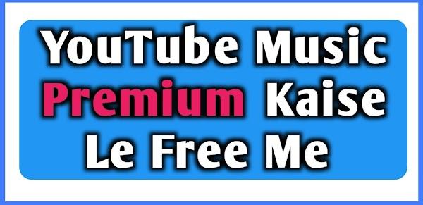 YouTube Music Premium Kaise Le Free Me