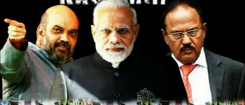 सुदृढ़ भारत के आज बदलते परिदृश्य 'पासा पलटा'