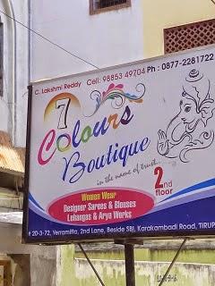 7 colours Boutique tirupati
