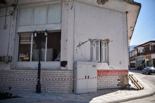 Το τελευταίο διάστημα μέσω δημοσιευμάτων και ανώνυμων αναρτήσεων στο διαδίκτυο έχει δημιουργηθεί σύγχυση και αποπροσανατολισμός σχετικά με τις διαδικασίες και τις αποζημιώσεις που αφορούν την αποκατάσταση των ζημιών που υπέστησαν τα κτίρια από τον σεισμό της 21 Μαρτίου.