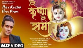 हरे कृष्णा हरे रामा Hare Krishna Hare Rama Lyrics - Jubin Nautiyal