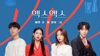 XX (Korean Drama) Episode 1-10 Subtitle Indonesia