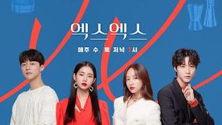 XX (Korean Drama) Episode 1-10 Subtitle Indonesia