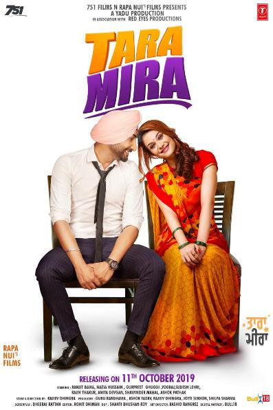 Tara Mira next upcoming punjabi movie first look movie Ranjit, Nazia Poster of download first look, release date