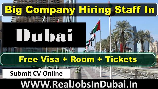 Masafi  Hiring Staff In Dubai UAE 2021
