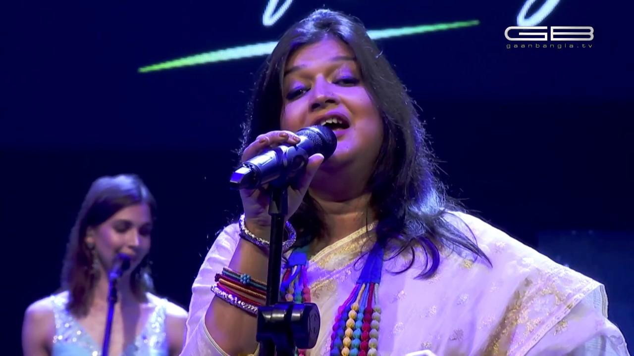 Tomar Khola Hawa Lyrics ( তোমার খোলা হাওয়া ) - Rabindra Sangeet