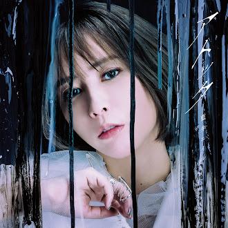 [Lirik+Terjemahan] Aoi Eir - AtoK (Karma Masa Lalu)