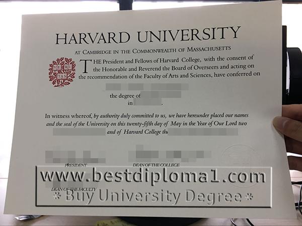 buy a Harvard diploma
