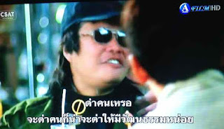 Buka A Film HD dan Toon Toon HD Khusus Burger Tanaka K0s/K5s