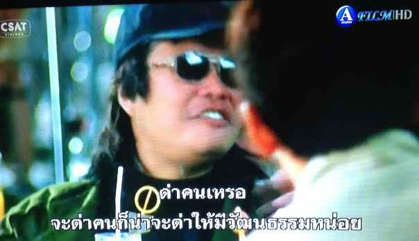 Buka A Film HD dan Toon Toon HD