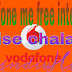 Vodafone me  free 400 mb data turant पाए full Guide