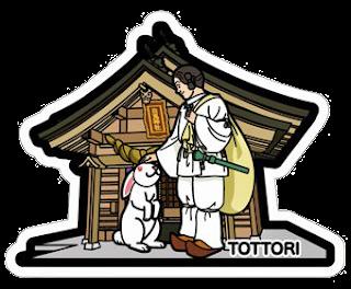 gotochi card sanctuaire hakuto-jinja