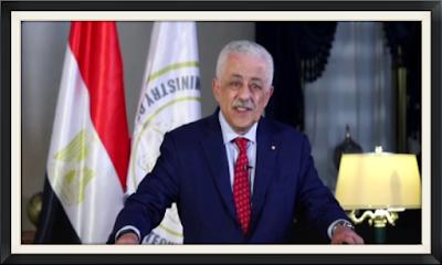 د / طارق شوقى وزير التربية والتعليم