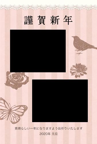 ピンク色のストライプとかわいいスタンプのガーリー年賀状