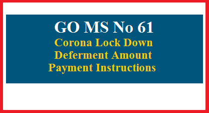 corona-lock-down-salary-deferment