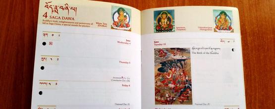 Тибетский календарь стрижек 2017