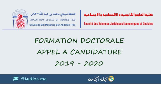 FSJES Fes : Appel a candidature - concours d'accès au cycle doctoral 2019-2020