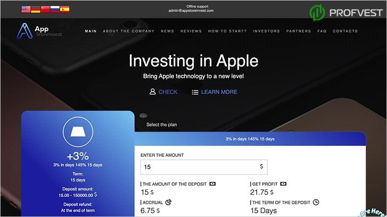 App Store Invest раздает бонусы
